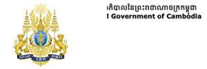 royal-government-cambodia